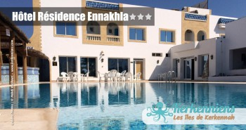 Piscine Hôtel Résidence Ennakhla (Hôtel du Palmier) Kerkennah Tunisie