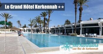 Piscine Seabel Le Grand Hôtel Kerkennah Tunisie