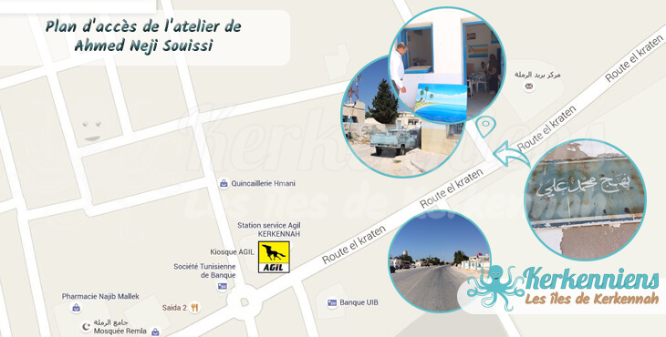 Plan d'accès de l'atelier de Ahmed Neji Souissi