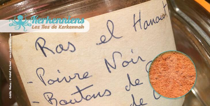 Recette de cuisine ras el hanout (tête de l'épicerie) made in Kerkenniens