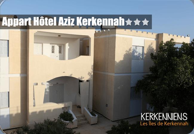 R server vos vacances kerkennah kerkennah for Reservation appart hotel