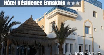 Résidence Ennakhla