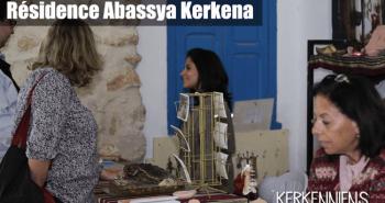 Résidence Abassya Kerkena