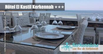 Restaurant Hôtel El Kastil Kerkennah Tunisie