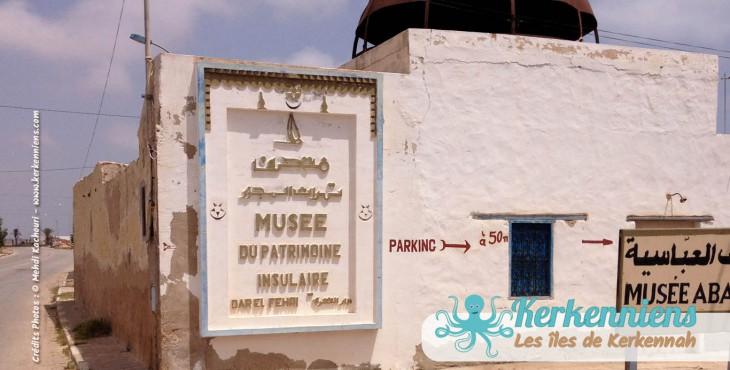 La Rubrique : Musée du patrimoine insulaire de Kerkennah Tunisie