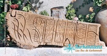 Sculpture sur bois de palmier Kerkennah Izaro (Najib Bousabbah) Artiste Peintre et Sculpteur El Maghaza