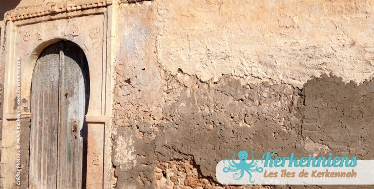 Tourisme à Kerkennah Ouled Bou Ali Kerkennah