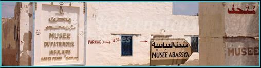 Visite du Musée du patrimoine insulaire méditerranéen d'El Abbassia Kerkennah