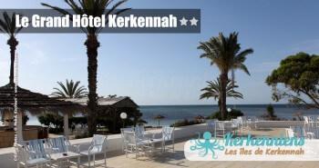 Vue sur la plage Seabel Le Grand Hôtel Kerkennah Tunisie