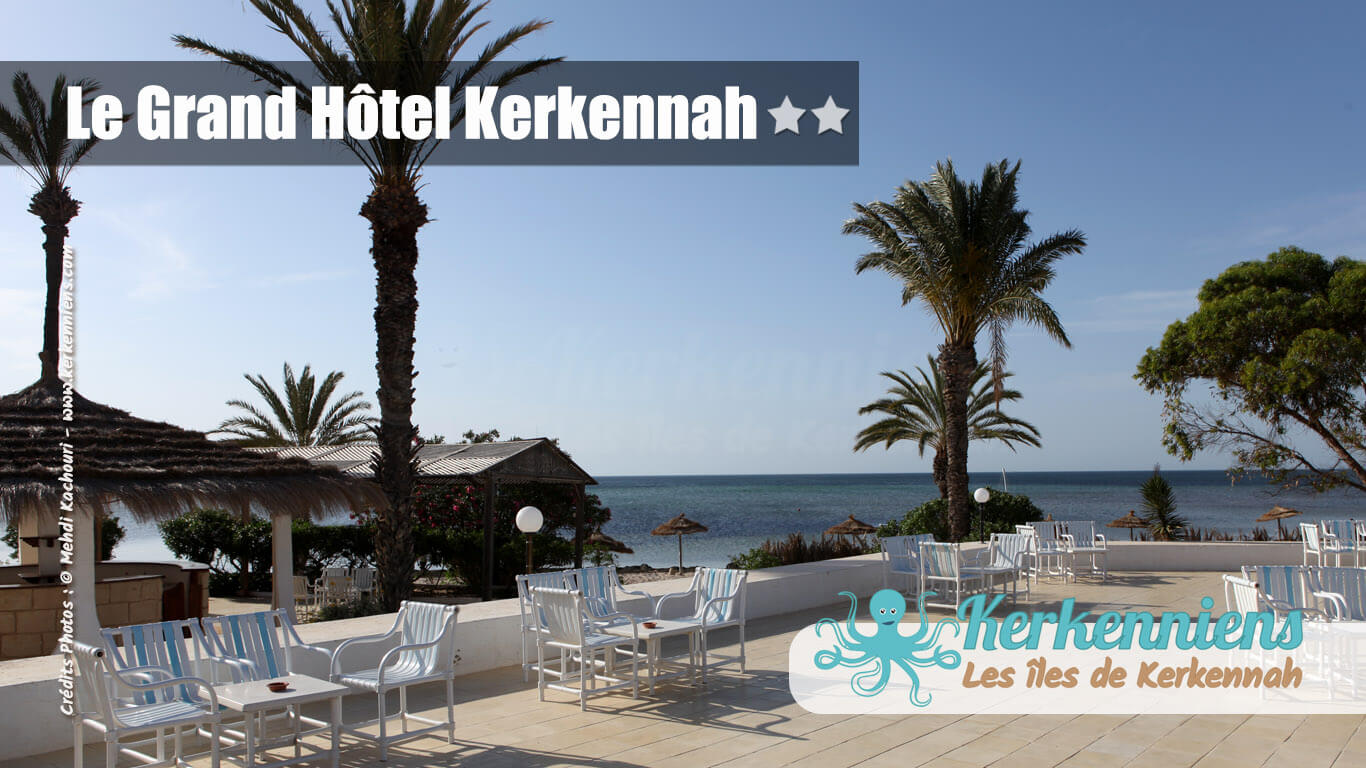 Vue sur la plage seabel le grand h tel kerkennah tunisie for Le grand hotel