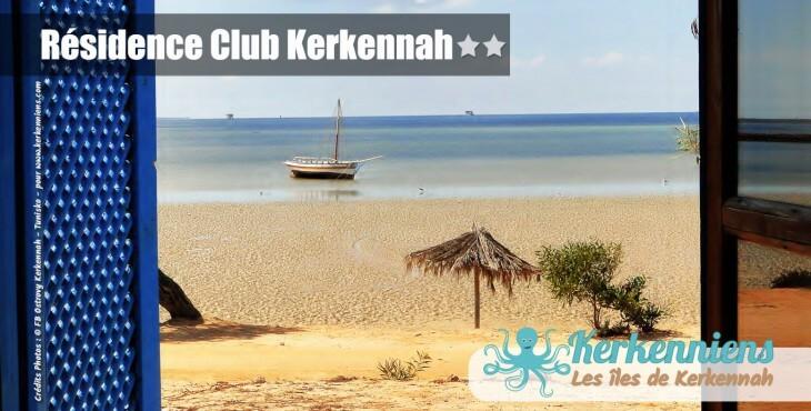Vue sur mer d'une chambre hôtel Résidence Club Kerkennah Tunisie