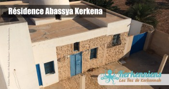 Vue en haut de l'entrée Résidence Abassia (Abassya) Kerkena El Abbassia Kerkennah