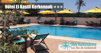 Vue de la piscine Hôtel El Kastil Kerkennah Tunisie