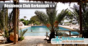 Autre vue de la Piscine hôtel Résidence Club Kerkennah Tunisie