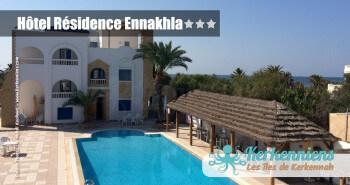 Vue Piscine Hôtel Résidence Ennakhla (Hôtel du Palmier) Kerkennah Tunisie