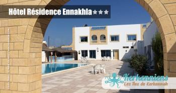 Vue sur l'hôtel – Hôtel Résidence Ennakhla (Hôtel du Palmier) Kerkennah Tunisie