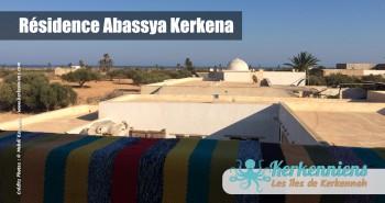 Vue sur mer Résidence Abassia (Abassya) Kerkena El Abbassia Kerkennah