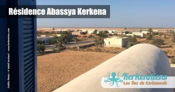 Vue sur village El Abbassia Résidence Abassia (Abassya) Kerkena El Abbassia Kerkennah